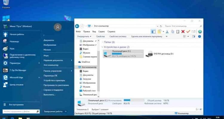 Как windows 7 сделать похожим на windows 10