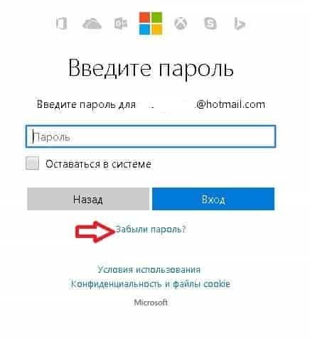 Мамбы сайта администрация