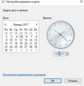 20170105-9-min