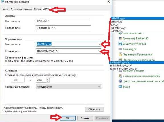 Как изменить язык в Windows 10  Будни технической поддержки