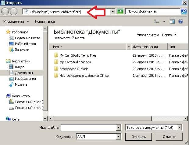 Как сделать чтобы браузер не открывался сам