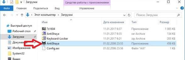 20170111-49-min