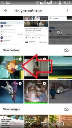 скачать программу для обрезки видео на андроид - фото 5
