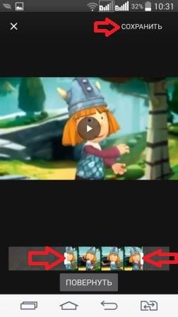 скачать программу для обрезки видео на андроид - фото 2