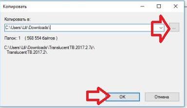 Как сделать чтобы приложение не запускалось при включении 32