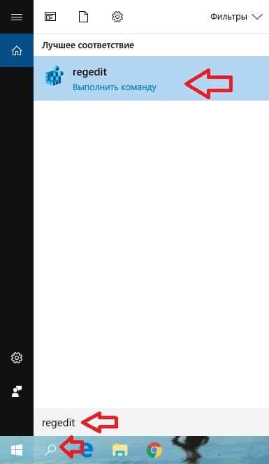 """Отключить """"Обновить и завершить работу"""" и """"Обновить и перезагрузить"""" в Windows 10"""