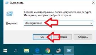 Как переустановить драйвера на видеокарту windows xp.