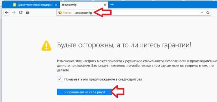 Firefox как сделать чтобы в новой вкладке 177