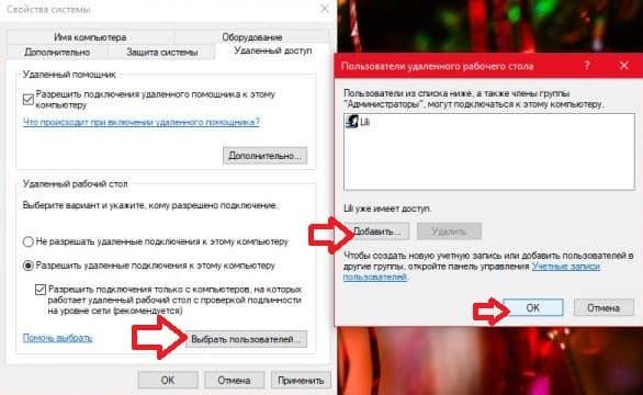 Как сделать чтобы в internet explorer 510
