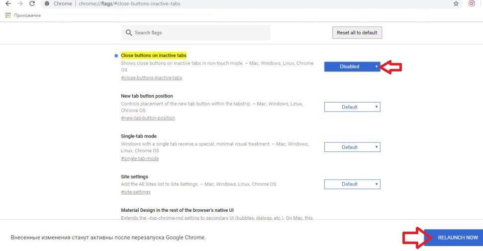 Как удалить кнопки закрытия из неактивных вкладок в Google